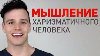 видео Медийная личность - это кто? Значение и примеры