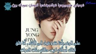 Jung Yong Hwa - Goodnight Lover [ Arabic subs ]