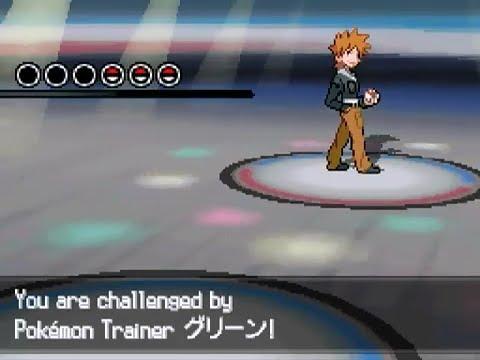 Pokemon Black & White 2 World Tournament vs Blue - YouTube