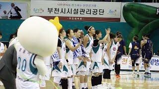 2016년 11월18일 KEB하나은행 vs 인천 신한은행 하일라이트