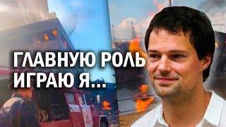 Съёмки фильма Данилы Козловского в Курчатове