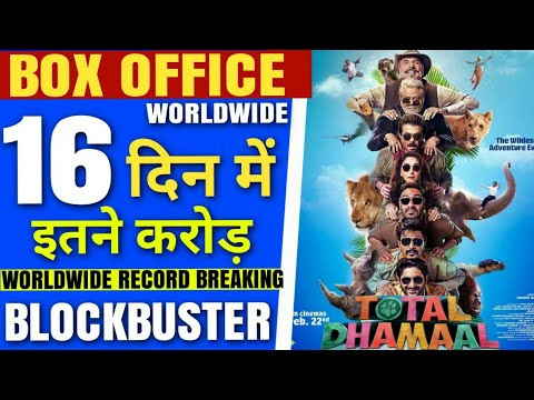 Total Dhamaal Box Office Collection Day 15,Total Dhamaal Box Office Collection,Ajay Devgn, Madhuri