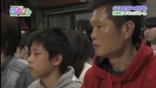 Gambar cover 近藤夏子 「親父から息子へ」②