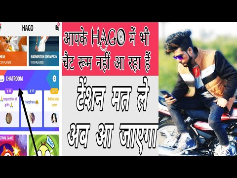 How Add Chatroom In Hago Game || Hago Chatroom System
