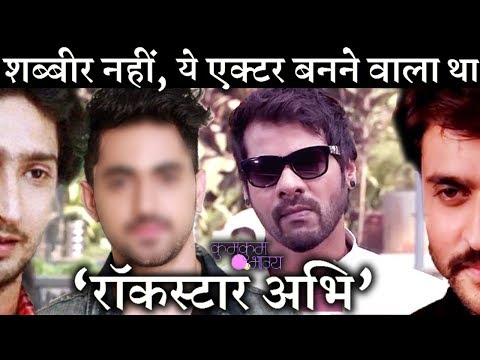 Not Shabir, This Actor was 'FIRST CHOICE' for KUMKUM BHAGYA !