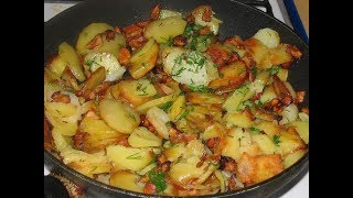Жаренная картошка с зеленью и специями.