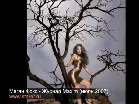 Голые знаменитости Эмилия Кларк голая видео и фото