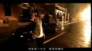 """Download lagu å¨æ°å€« 給æˆä¸€é¦æŒçš""""時é MV 完整æ¸æ™°ç‰ˆ"""