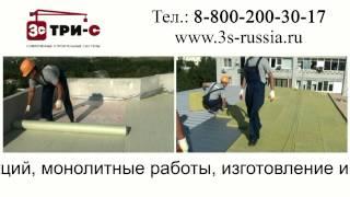 Ремонт плоской кровли, монтаж плоской кровли в Краснодаре.(Компания