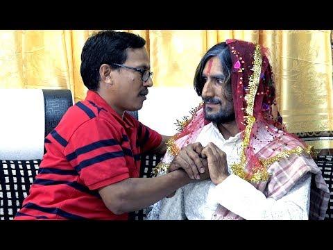 हैट र सरापेले सुटुक्क यसरी गरे बिवाह || कमेडी होस्टेल COMEDY HOSTEL || Buddhi Tamang