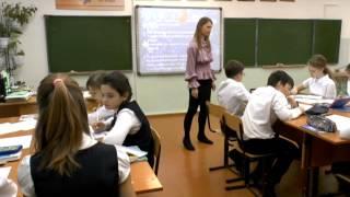 Урок русского языка Ахметзяновой НА