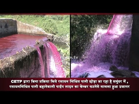 Dangerous chemical effluents create panic at broken CETP pipelines at Koparkhairne