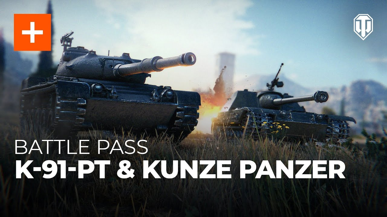 Download K-91-PT and Kunze Panzer—New Tanks for Completing Battle Pass