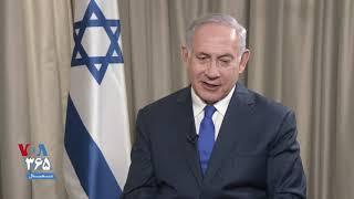 بنیامین نتانیاهو: اروپاییها درباره حمایت از ایران، انگار در آفساید هستند