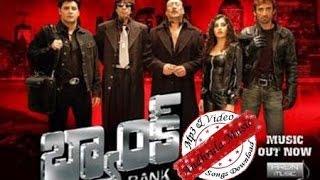 Bank Telugu Latest 2016 Full Movie|Jakishraf,Abbas, Veda