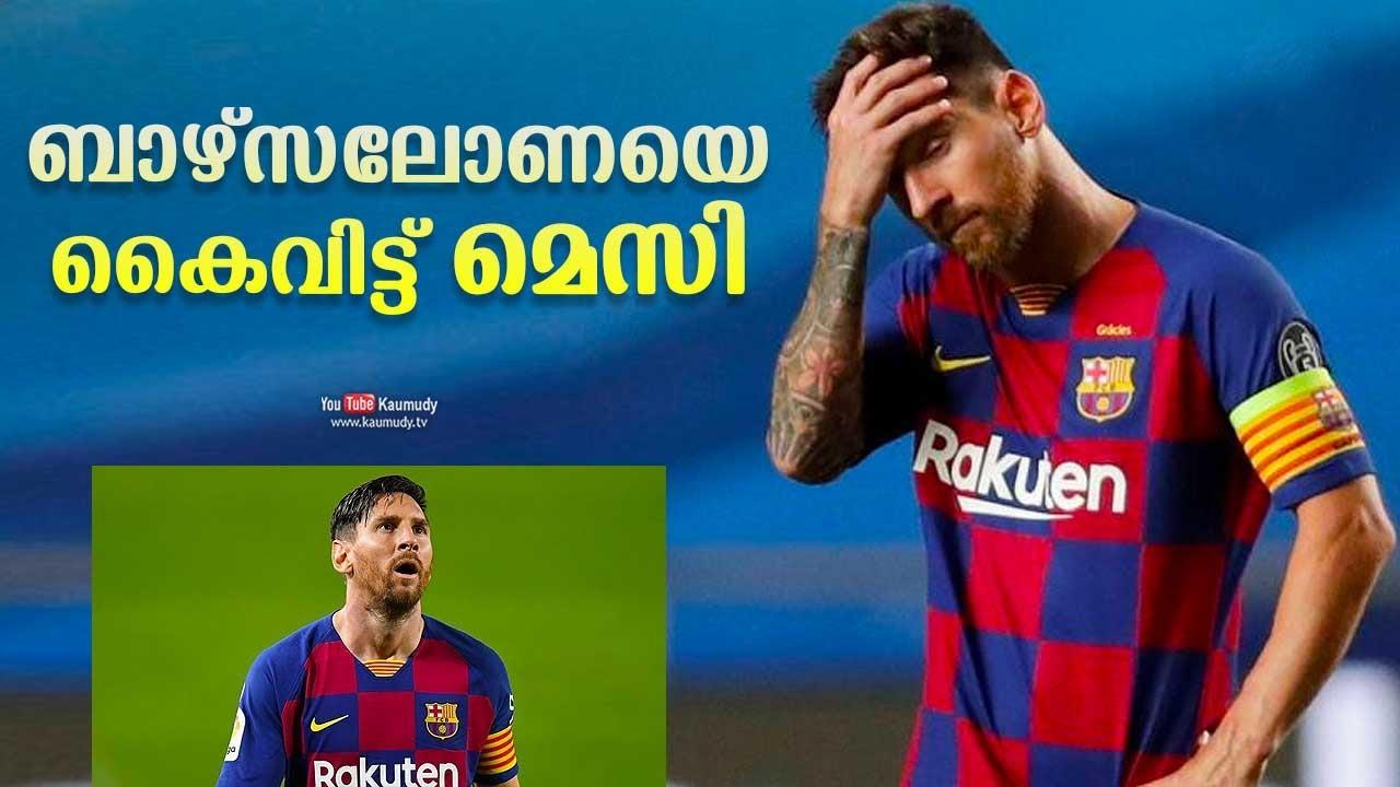 Lionel Messi hands in Barcelona transfer request