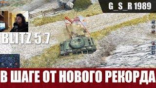 WoT Blitz - Поражение месяца. WZ-121B и бой до слез - World of Tanks Blitz (WoTB)