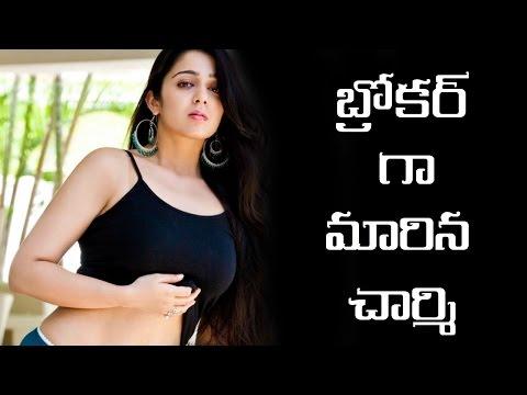 Brokerga Marina Charmy ( Charmi ) - Latest Telugu Gossips 2016