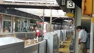 名鉄9500系9504F普通岩倉行金山1番線発車