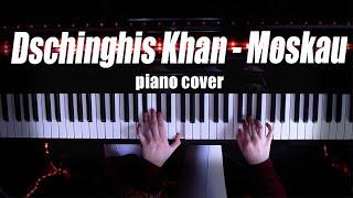 Dschinghis Khan - Moskau (piano cover) видео
