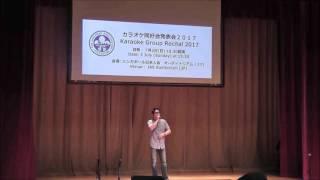 home シンガポール日本人会 カラオケ同好会発表会2017 けん爺