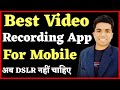 Gambar cover Best Recording App For Android Mobile Phone | Use Many YouTuber | Open Camera | Digital Amku
