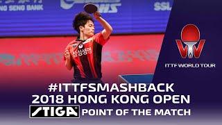 STIGA Point of the Match | #ITTFSmashBack 2018 Hong Kong Open - 2