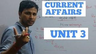 current affairs for upsc uppcs dsssb ssc and all competitive exams