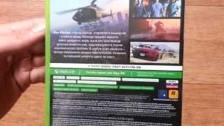 Розпакування GTA 5 (unboxing)