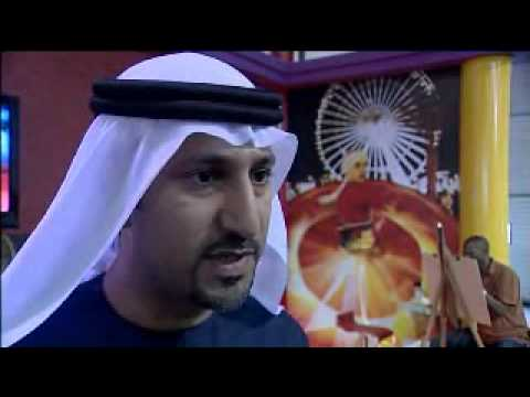 Abdul Redha Ali Bin Redha, Project Director, Global Village, Tatweer @ ATM 2009
