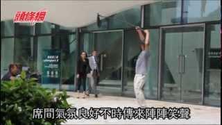 http://news.hkheadline.com/inews/video_news_details.asp?id=2230.
