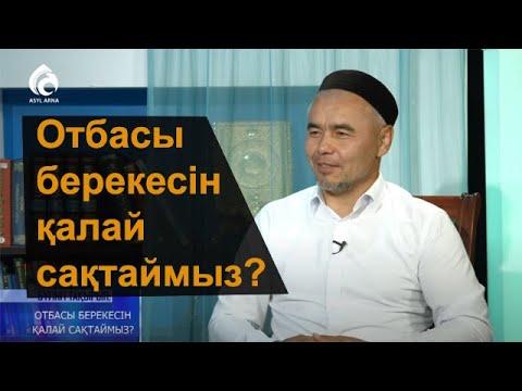 Ерсін Әміре неге жылады? from YouTube · Duration:  59 minutes 48 seconds