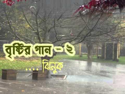 Bristir Gaan 2 - Rabindra Sangeet+Nazrul Geeti+Bangla Adhunik+Hindi+Classic