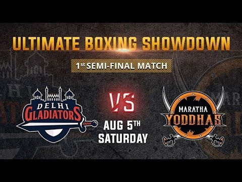 1st SEMI-FINAL MATCH | Saturday, Aug. 5th | Delhi Gladiators v/s Maratha Yoddhas #SBL
