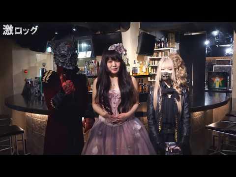 Amiliyah、コンセプト・ツイン・アルバム『HIDDEN DOOR』、『Departure』リリース!―激ロック 動画メッセージ