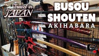 Travel in Japan | Armed Store In Akihabara Weapons, Swords | 秋葉原・武装商店