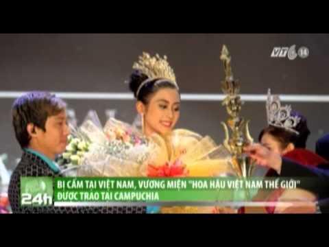 VTC14_Bị cấm tại Việt Nam, vương miện