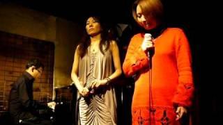 2011/1/21岩本さつき独唱会@外苑前Zimadineにて。 森山良子さんBIGINさ...