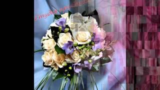 Букет невесты в Самаре