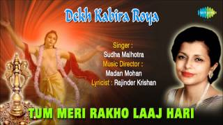Tum Meri Rakho Laaj Hari | Dekh Kabira Roya | Hindi Movie Devotional Song | Sudha Malhotra