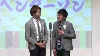 「大阪よしもと漫才博覧会」2015年3月11日(水)~3月13日(金)まで http:/...