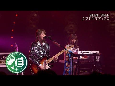 【SILENT SIREN】「フジヤマディスコ」BOMBER-E LIVE