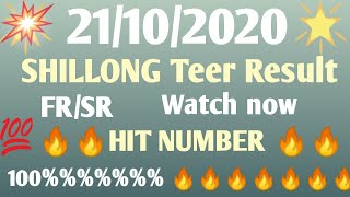 SHILLONG TEER COUNTER 21/10/2020||TEER COMMON NUMBER TODAY||SHILLONG TEER RESULT TODAY||SL TEER