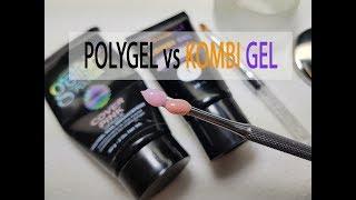 Полигель против Комби Гель