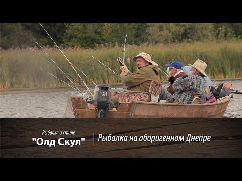 река втроя рыбалка