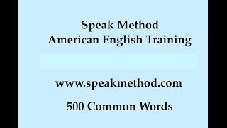 500 Common Words: R and L Listening Test 4, American English Pronunciation