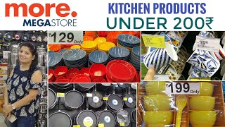 Affordable KITCHEN Shopping 2019 !! - UNDER 200₹ Kitchen Products - More Mega Store Tour