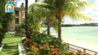 關島多好玩?讓關島之家告訴你-預告片(4.5分鐘)-Guam Travel