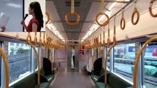JR環状線の新型車両「323系」が公開。鉄道アイドルの斉藤雪乃さんが大...