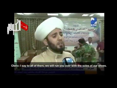 Iraqi Sunni Clerics Threaten Pro IS Politicians